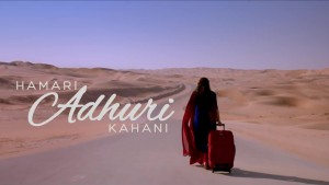 Hamari-Adhuri-Kahani-HD-Wallpapers-Hamari-Adhuri-Kahani-Box-Office-Collection