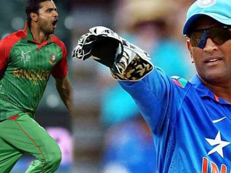 Ban vs Ind 3rd ODI Astrological Prediction, Toss Prediction| India's Tour of Bangladesh