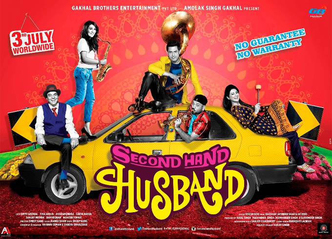 List of Upcoming Bollywood Movies Releasing 3rd July 2015