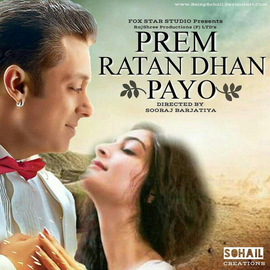 Prem Ratan Dhan Payo 2015 Full movie review