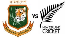 New Zealand vs Bangladesh, 9th Match, Group A Who Will Win Today Match Prediction