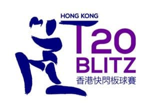 Hong Kong Island United vs Galaxy Gladiators Lantau-Hong Kong Twenty20 Blitz-5th Match-Today Match Prediction